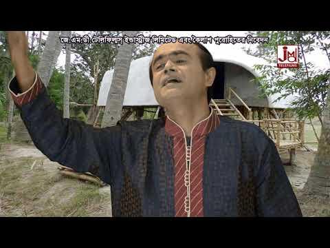 কার কপালে কি আছে ভাই। ।।Sujan Biswas:-Kar Kopale Ki Ache || Jmd Telefilms In LTD