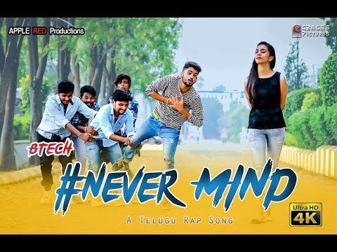 Never Mind BTech || Telugu Rap Full Song  || Rohan Preemi & Bharath