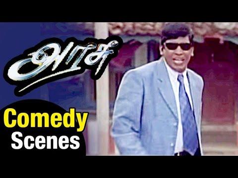Arasu - Tamil Movie | Vadivelu gets Govt job | Sarath Kumar | Simran | Comedy Scene