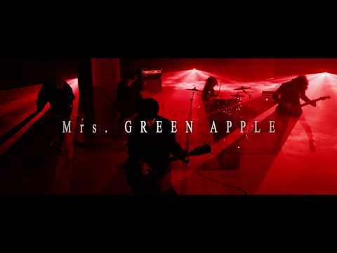 Mrs. GREEN APPLE - インフェルノ(Inferno)