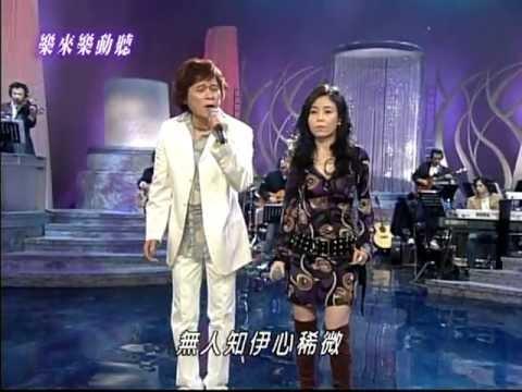 憂愁的牡丹 - 洪榮宏+江淑娜