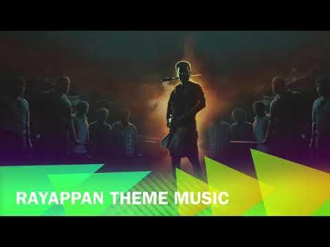 Bigil - Rayappan Theme BGM   Thalapathy Vijay   A. R. Rahman   Atlee