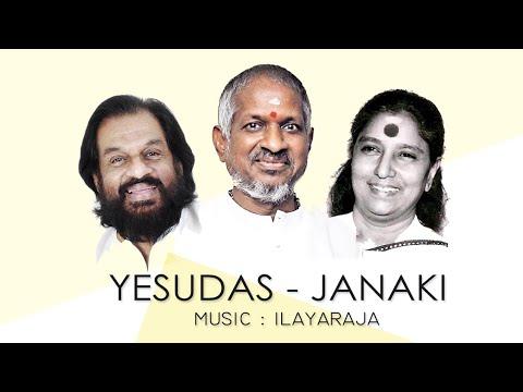 KJ Yesudas | S Janaki | Ilayaraja | Tamil Super Hit Songs